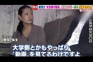 テレビ朝日、慶応広告学研究会集団暴行事件捏造報道で1週間後に謝罪