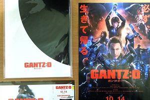 映画 GANTZ:O (ガンツ:オー) 感想