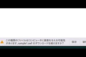 Ubuntu 16.04のGoogle ChromeでFlashファイル(.swf)を再生する方法