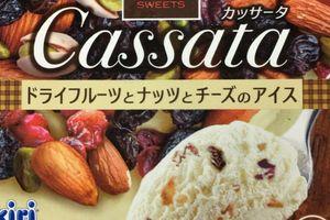 新商品・ローソン カッサータ ドライフルーツとナッツとチーズのアイス