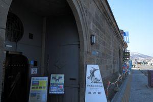 生まれ変わっていた小樽の博物館
