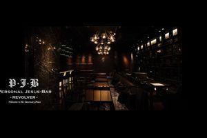 PERSONAL JESUS.BAR -REVOLVER- 12月8日 東京西麻布にオープン!