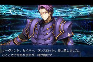 【FateGO】ランスロット(剣)が優秀すぎるw さすが円卓最強の一角だ