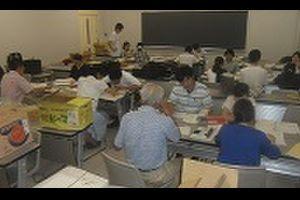 勉強会・運営会議のご報告(9/5於千葉大学西千葉キャンパス)