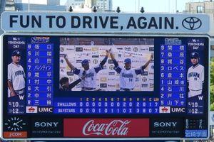【2016/032】横浜DeNA3対2東京ヤクルト「帰ってきたウルトラマン」