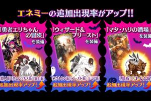 Fate/GrandOrderまとめ速報