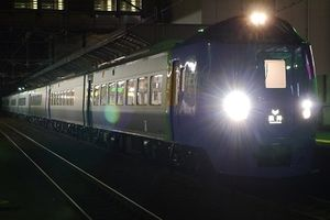 【キハ261系充当分】札幌~トマム間の「臨時特急」:英語表記が異なる不思議な列車