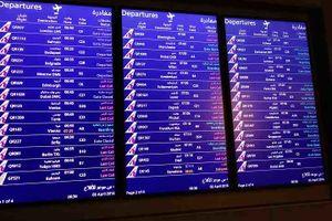 カタール・ドーハのハマド国際空港で見た出発便モニターが凄い!