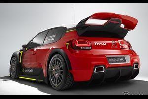 シトロエン新型コンセプトカー公開 WRC復活へ