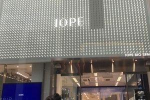 【IOPE】やっと(泣)!アイオペのバイオラボに予約が取れた〜♪行ってきます編☆