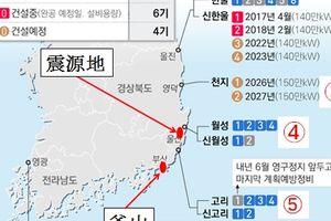 韓国で地震が多発!? そもそも韓国には原発ってどこにどんだけあるの?