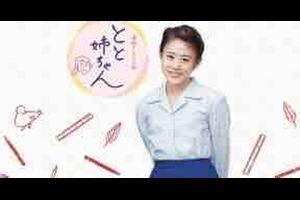 ドラマ『ちいさなしあわせ』モチーフ『すてきなあなたに』が第10回東京都文化賞を受賞。