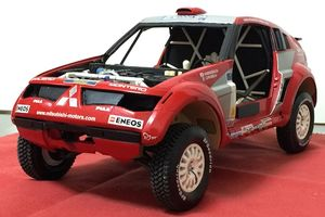Dakar Rally 2004 - #201 ( Scale 1:18 )
