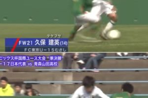 韓国メディア「日本サッカーを虜にした天才FW久保建英」「バルセロナのイ・スンウも久保の成長を注目しているという裏話」