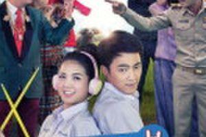タイで、本日公開予定の音楽映画?「アイ・ラブ・マイ・ヘッドマン」