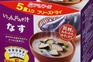 近日発売の商品・・・アサヒグループ食品