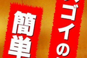 ダンサーYU-SUKEのブログ