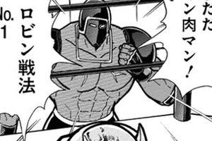 【キン肉マン】184話感想 セコンド大活躍!ロビン戦法でシャイニングウィザード決める!