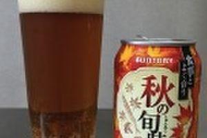 【ビール】 サントリー 秋の旬味