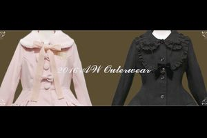 2016 Autumn / Winter Outerwear {Reservations}
