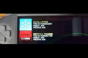 Vitaで各ゲームの総プレイ時間を記録出来るプラグイン TrackPlug がリリース