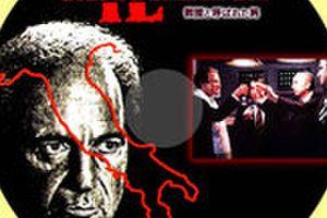 教授と呼ばれた男 (02) (1986)