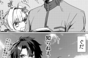 【Fate/GO】あなたは知性タイプと気合タイプどっちが好きですか?