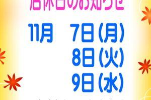 【ひごペットイオンモール出雲店】☆10月22日、ご来店のわんちゃん☆