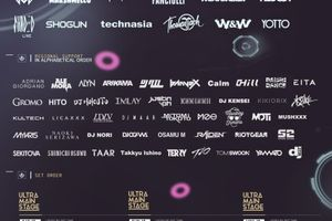 ULTRA JAPAN 2016 レポ+旅行記(1) Day1