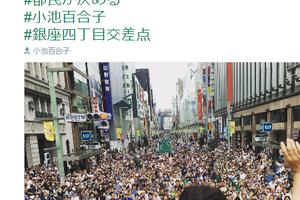 小池百合子都知事の茶番 都民をどこに導こうとする? 擦り寄る民進党が悲しい