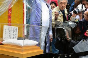 「最古の隕石」、5年ぶりに公開 直方・須賀神社