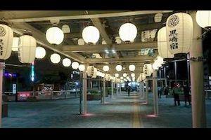 長崎街道黒崎宿「和の灯り」