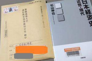 再レポ狂騒曲?◆【日本経済史】