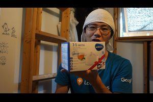 【動画】ポット浄水器のカートリッジの交換【井戸水】