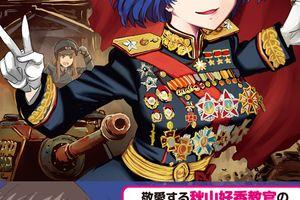 「萌えよ!戦車学校VIII型」発売!