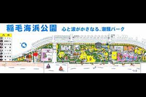 【お知らせ】稲毛海浜公園30Kへのお誘い