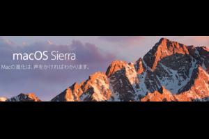 macOS SierraでAdobe CS6 & CS5.5 その後…