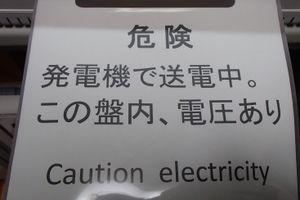 危険標識の作成