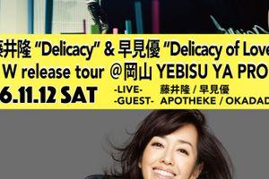 """2016年11月12日(土)  [藤井隆 """"Delicacy"""" & 早見優 """"Delicacy of Love"""" W release tour@岡山YEBISU YA PRO]"""