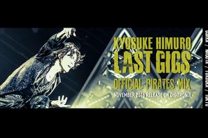 甦るサンクチュアリの記憶「KYOSUKE HIMURO LAST GIGS」 全7公演 OFFICIAL PIRATES MIX リリース決定!!