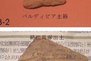 謎の国々は実在したか?(5) ~ エクアドルに縄文土器が出た!?