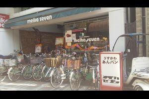 肉汁麺ススムヾ(・ω・`;)ノ