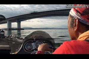 ShimonoTV「ビワコオープン第4戦スタート」YouTubeで公開しました