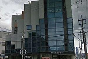 大阪府東大阪市新庄東 売自社ビル №1610251-03