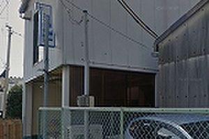 大阪府堺市北区黒土町 売倉庫 №1610251-05