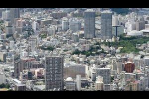 通販生活「沖縄差別、まっぴら御免」 の痛快さ