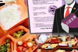 【大阪市給食費滞納】「義務教育やろ。何で払わなあかんねん!」保護者の低いモラルなど課題さまざま…全国未納額22億円