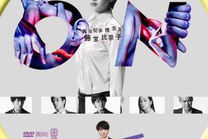 GINMAKU Custom DVD labels blog版/映画・洋画・邦画・カスタムDVDラベル