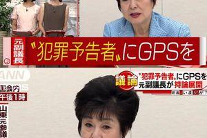 狂気のGPS山東昭子と「過労死は情けない」の武蔵野大教授