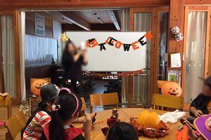 # Happy Halloween!~放課後子ども教室